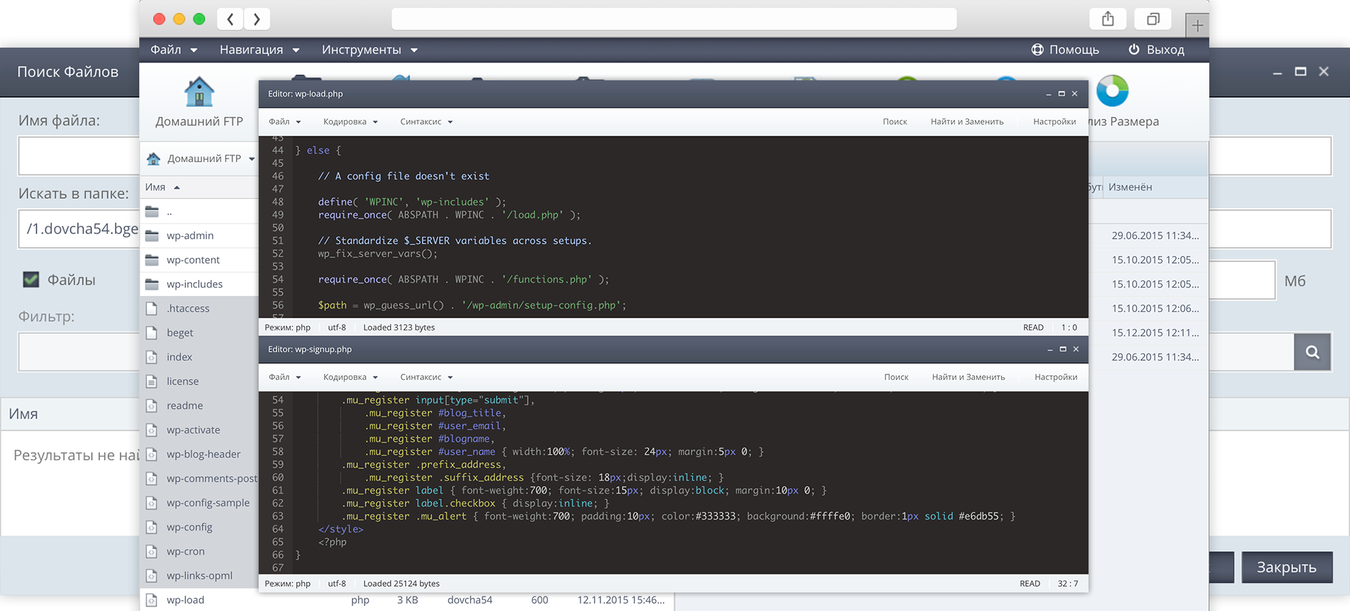 SPRUT io - Web File Manager
